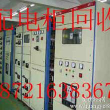 平望配電柜回收《變壓器配電柜回收》臨海高低壓配電柜回收圖片