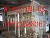 鎮江京口區中央空調回收》鎮江地區雙良溴化鋰空調機組回收