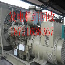 长宁区发电机回收上海长宁区江苏路区域单位废旧发电机回收/服务周到图片