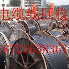 上海苏州电线电缆回收》苏州园区工厂废旧电缆线回收图片