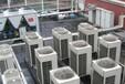 上海普陀区废旧中央空调回收