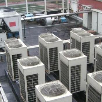 润州区中央空调回收镇江地区(哪里有)专业价格高