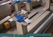 上海长宁区天山路商务楼废旧拆除母线槽回收专业回收公司
