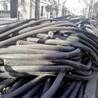 姑苏区废旧电缆线回收