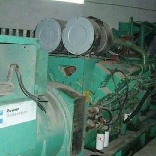 發電機 10