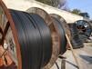 麗水電力電纜回收專業公司報價收購