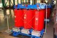 華鵬油浸式變壓器回收,蘇州大型變壓器回收專業正規的收購商