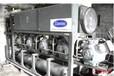 雙良螺桿式空調機組回收,臺州雙良中央空調回收放心省心
