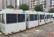 衢州廢舊中央空調回收服務至上,螺桿式空調機組回收