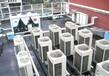 雙良廢舊中央空調拆除回收,臺州進口雙良中央空調回收服務周到