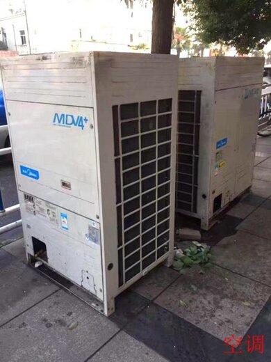 宝山区域回收废旧中央空调溴化锂冷水机组拆除回收