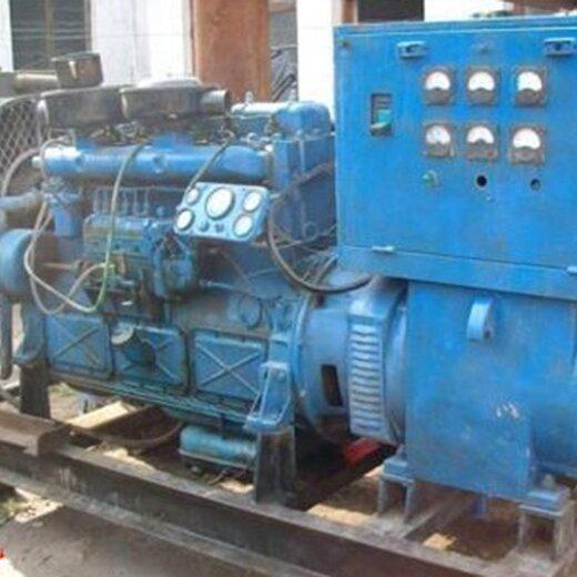 发电机 3.jpg