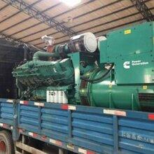 浦口區發電機回收二手發電機回收公司柴油發電機組回收圖片