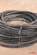 海州電纜線回收低壓電纜線回收