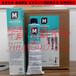 正品摩力克MOLYKOTEDC111高稠度二甲基硅油潤滑密封劑潤滑油脂