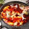 鱼火锅厨师