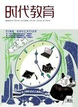 时代教育TimeEducation成都日报报业集团征稿——中州期刊论文网