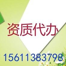 起重设备安装工程专业承包资质标准价格
