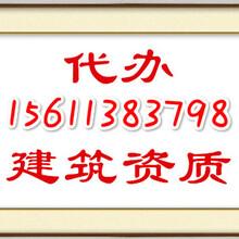 北京代办机电总包资质怎么办理要求是什么