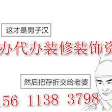 北京机电安装资质办理转让多少钱