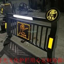 景观文化灯光护栏供应批发