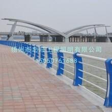 忠旺河道灯光护栏供应
