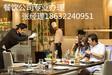 北京东城食品经营许可证怎么办理?