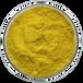 湖南厂家生产长期批发现货六水三氯化铁