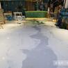 漂亮高端的地坪漆水墨漆溶彩漆油漆