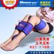敏斯特成人儿童腿型O型腿X型腿罗圈腿腿型矫正带绑腿带矫正仪器
