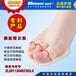 敏斯特正品槌狀腳趾矯正墊錘狀指矯正腳趾變形矯正拇外翻矯正器