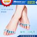 敏斯特拇外翻固定器大腳骨運動器腳趾重疊分離器分趾器槌狀趾
