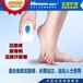 敏斯特ZY017足跟骨刺鞋墊腳后跟墊跟痛墊足跟墊