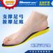 敏斯特新型运动鞋垫减震跑步软加厚透气扁平足垫除臭吸汗军训