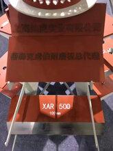德国蒂森克虏伯XAR耐磨钢总代理、瑞钢悍达HARDOX耐磨钢销售