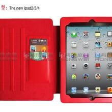 深圳市新款纯色大红色电脑皮套ipad3