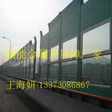 西安扬能金属声屏障供应商图片