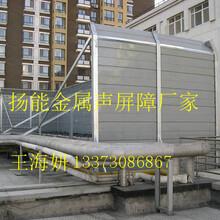 新乡扬能金属声屏障供应商图片