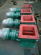 石家庄好欧科技环保设备卸料器卸灰阀闭风器钢性叶轮