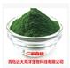 食品级螺旋海藻粉纯天然工厂加工袋装25公斤起出售