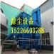铸造厂专用除尘器价格质量及型号