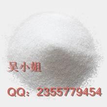 供应盐酸林可霉素可溶性粉,盐酸林可霉素可溶性粉厂家,质量保证