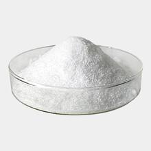 现货供应盐酸左旋咪唑驱肠虫专业厂家直销