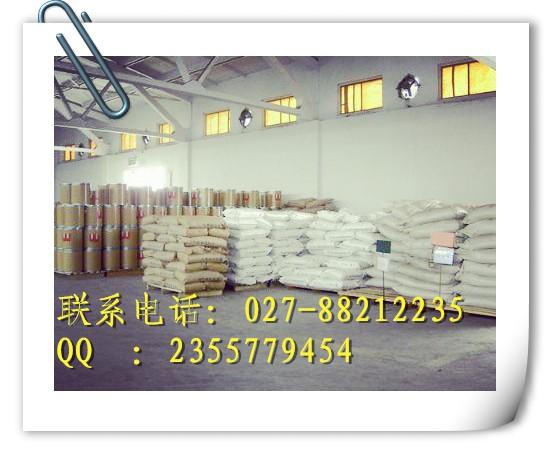 磷酸氢二钾99%调味剂现货厂家价格