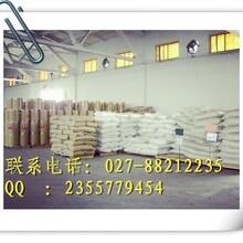 盐酸多西环素可溶性粉抗菌饲料现货厂家价格优惠
