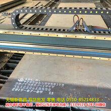 42CrMo钢板/42CrMo合金钢板/42CrMo钢板切割下料