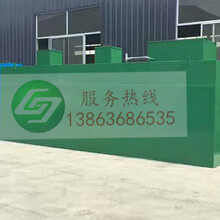 深圳医疗污水处理设备