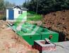 小型污水处理设备厂家重庆