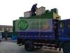 地埋式一体化污水处理设备价格南宁