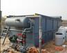 小型污水处理设备厂家益阳市